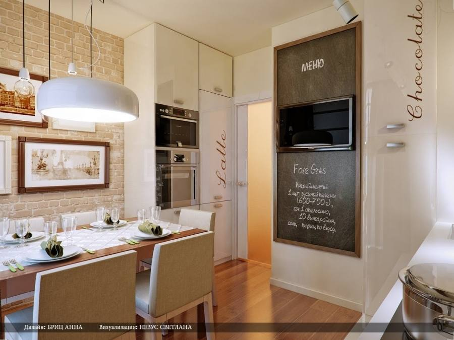 kitchen dining room combo dining room kitchen dining room combo design ideas at home concept drop